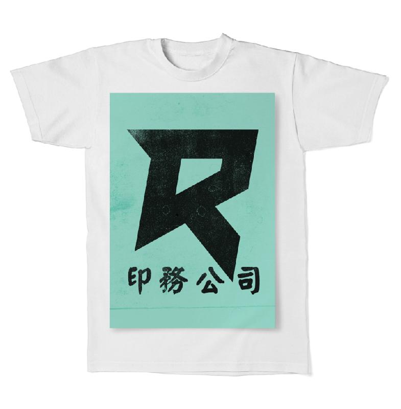 R T-Shirt T-Shirt Weiss