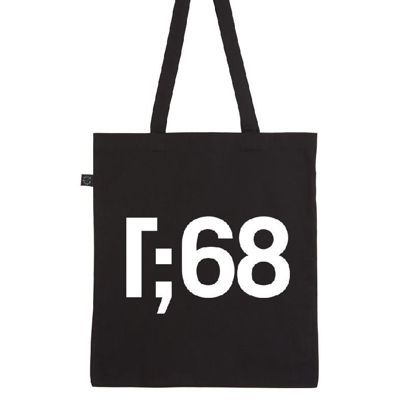 R;68 Beutel Black